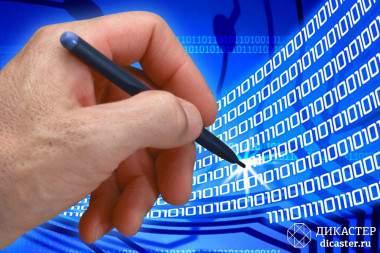 Как настроить ЭЦП на электронной площадке?